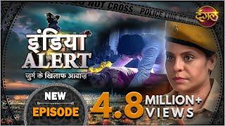 India Alert    Episode 119    Dabnag Constable    Dangal TV