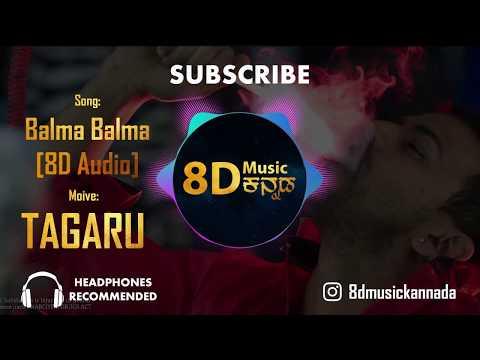 balma---tagaru-[8d-audio]-|-wear-headphones-|-8d-music-kannada-|