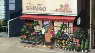 In Natsuyuki Rendezvous—which ran in Shodensha's Feel Young magazine from 2009-2012—Hazuki falls in love with flower shop owner Rokka at first sight, ...