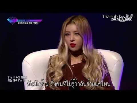 [Thaisub] อันพริตตี้แร๊ปสตาร์2 เยจี ยูบิน ฮโยลิน - แทรคของวายดีจี by สันติ.