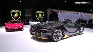 Роскошные автомобили // Женева 2016 // АвтоВести 239