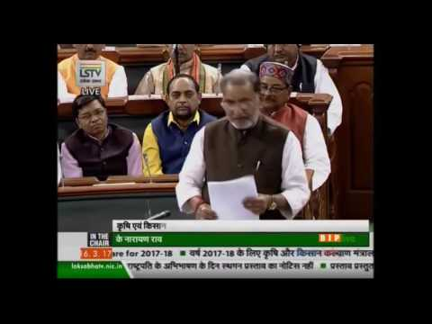 Reply during discussion on demands for grants Ministry of Agriculture and Farmers Welfare