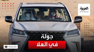 الأمير محمد بن سلمان يأخذ الشيخ تميم في جولة بالعلا
