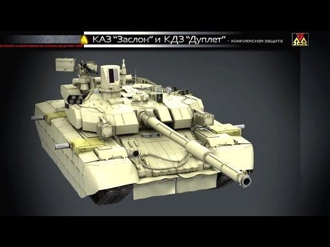 Microtek - Ukraine Armour Protection & Active Protection Systems (APS) Simulation [720p]