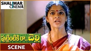 Puttintiki Ra Chelli Movie || Swapna Madhuri Emotional On Srinath Family || Shalimarcinema