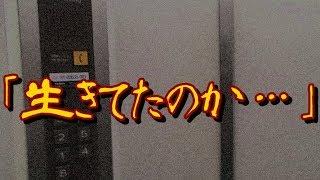 恐怖デスク ☆チャンネル登録よろしくお願いします☆ 頑張ります! 応援し...