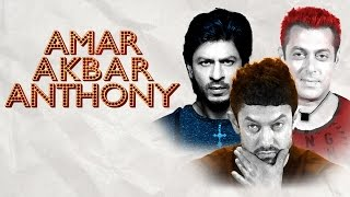 Amar Akbar Anthony Official Trailer 2015 | Salman Khan, Shahrukh Khan, Aamir Khan