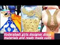 girls designer dress materials and ready made suits