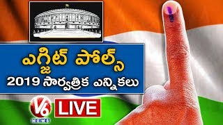 Exit Polls LIVE | Special Analysis | Lok Sabha Elections 2019 | V6 News