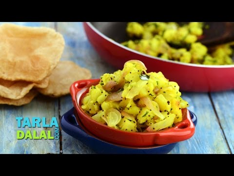 Potato Bhaji, Aloo Bhaji by Tarla Dalal