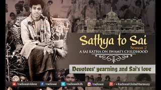 Sathya to Sai (Episode 16) - Devotees' yearning and Sai's love | Sathya Sai Katha