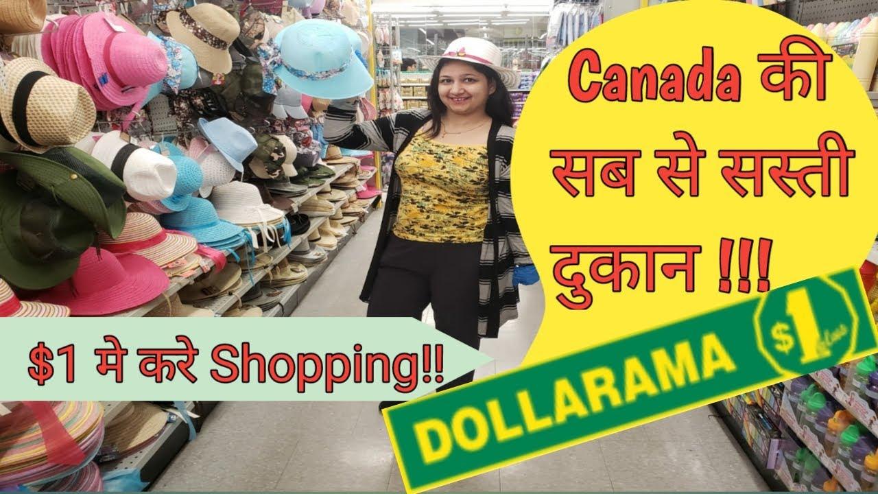 Canada's Cheapest store|| Dollarama tour 2020 ||Budget shopping international student || Canada vlog