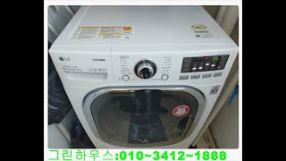 순천 광양 여수 드럼세탁기청소 방법