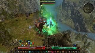Grim Dawn - Рыцарь cмерти vs. Аватар