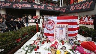 Μνημόσυνο στη μνήμη των θυμάτων της Θύρας 7 / Memorial in memory of the victims of Gate 7