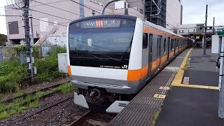 E233系 H44編成(4両)東飯能駅到着~発車 '18.09.11