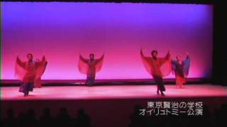 Moonlight Sonata of Beethoven 東京賢治の学校12年生によるオイリュ...
