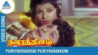 MGR Sripriya Song   Puriyadhadhai Puriyavaikkum   Navarthaninam Tamil Movie   P Susheela