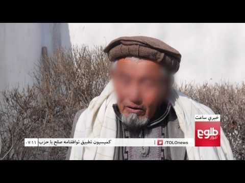 LEMAR News 07 March 2017 /د لمر خبرونه ۱۳۹۵ د کب ۱۷