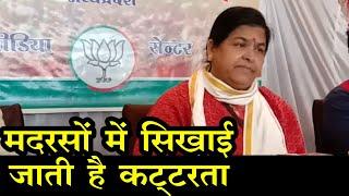 मप्र की मंत्री Usha Thakur ने कहा- बंद होने चाहिए मदरसे, सिखाया जाता है कट्?टरवाद