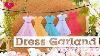 折り紙で簡単DIY♪手作りドレスガーランドでオシャレに装飾!【ウエディングパーク】