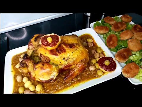 recette-poulet-rôti-au-four-وصفة-دجاج-مشوي-بالفرن