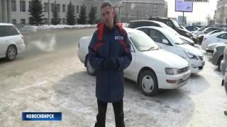 видео Как забрать машину со штрафстоянки - правила эвакуации автомобиля на штрафстоянку, стоимость суток.