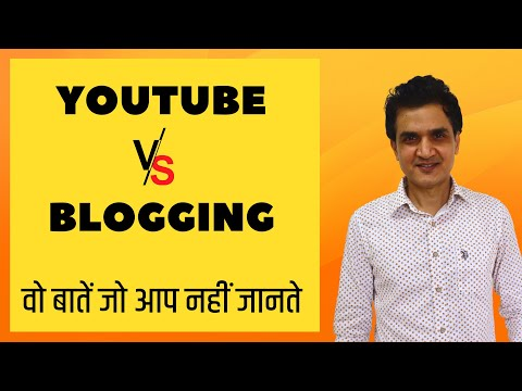 Youtube vs Blogging - (Which one to Choose in 2021 for Income or Career)