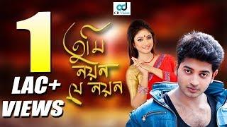 Tumi Noyon Je Noyone   Prem Prem Paglami   HD Movie Song   Bappi & Achol   CD Vision