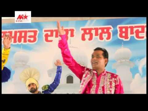 Meri Masta Naal Akh Lad Gayi | Punjabi Brand New Song 2015 | Jamna Rasila | M Star | Virsa Punjab