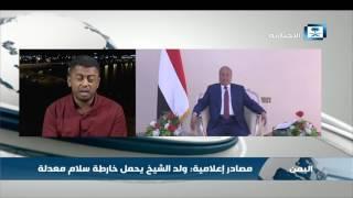 الشاعر: كل ما أنتصر الجيش اليمني على الانقلابيين نشاهد خلف ذلك دول التحالف التي على رأسها المملكة