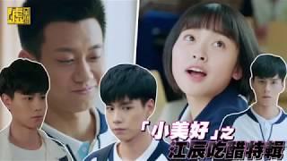 Video 江辰吃醋篇 [Eng Sub] When Jiang Chen gets jealous download MP3, 3GP, MP4, WEBM, AVI, FLV April 2018