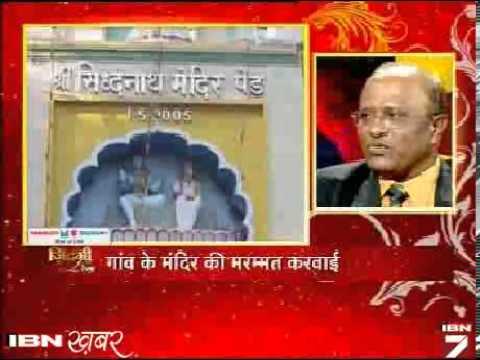 Zindagi Live-1: Dalit Ka Dansh Sahakar Aise Banai Samaj Mein Apni Pehchan