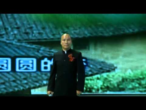 The 26th World HAKKA Conference Closing Ceremony Part 2