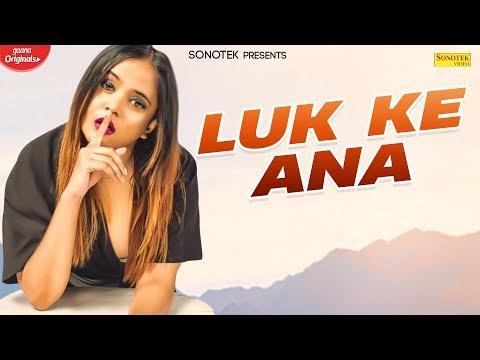 Luk Ke Ana |  Harry Banwait | Karan, Mohini Gupta | New Punjabi Song 2020 - Download full HD Video mp4