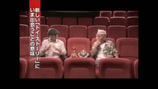 "Buzz, ""George"" Tokoro and Woody, Toshiaki Karasawa interview transl..."