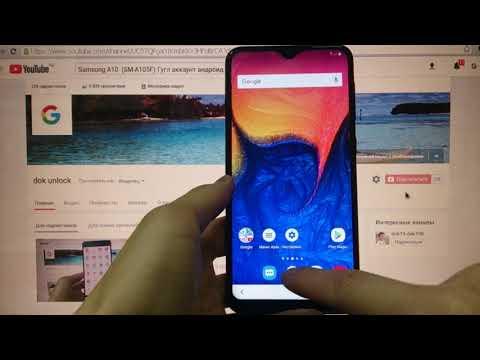 Samsung A10 2019 FRP Сброс Google аккаунта андроид 9