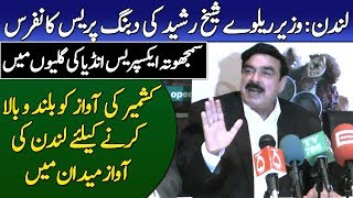 London: Sheikh Rashid Press Conference On Kashmir Issue | 17 Aug 2019 | Neo News