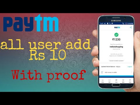 PAYTM NEW PROMOCODE FOR ALL USER INSTANT CASHBACK || ANYTHING INDIA, anything india