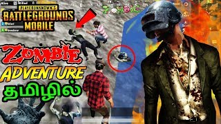 zombie adventure PUBG Mobile | find zombie here everybody | PUBG TAMIL FUNNY GAMEPLAY