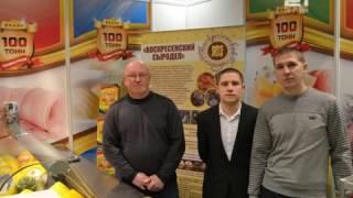 Золотая медаль международной выставки ''Продэкспо-2017'' у 5 сыров завода ''Воскресенский сыродел''