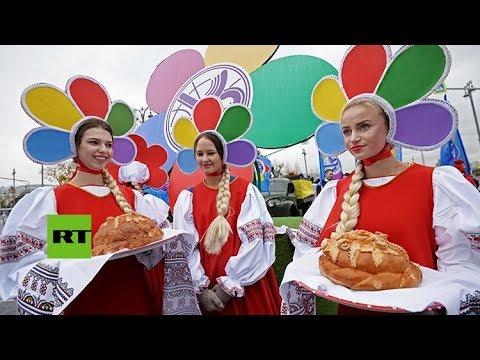 Moscú da la bienvenida al Festival de la Juventud y los Estudiantes