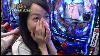 今夜もドル箱!!−105 CR千両歌舞伎2 斉木しげる、内山信二 動画たくさん...