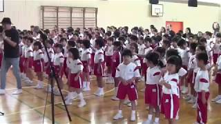 オオゼキノウタ/福井県坂井市立大関小学校全校生徒 feat Sing J Roy