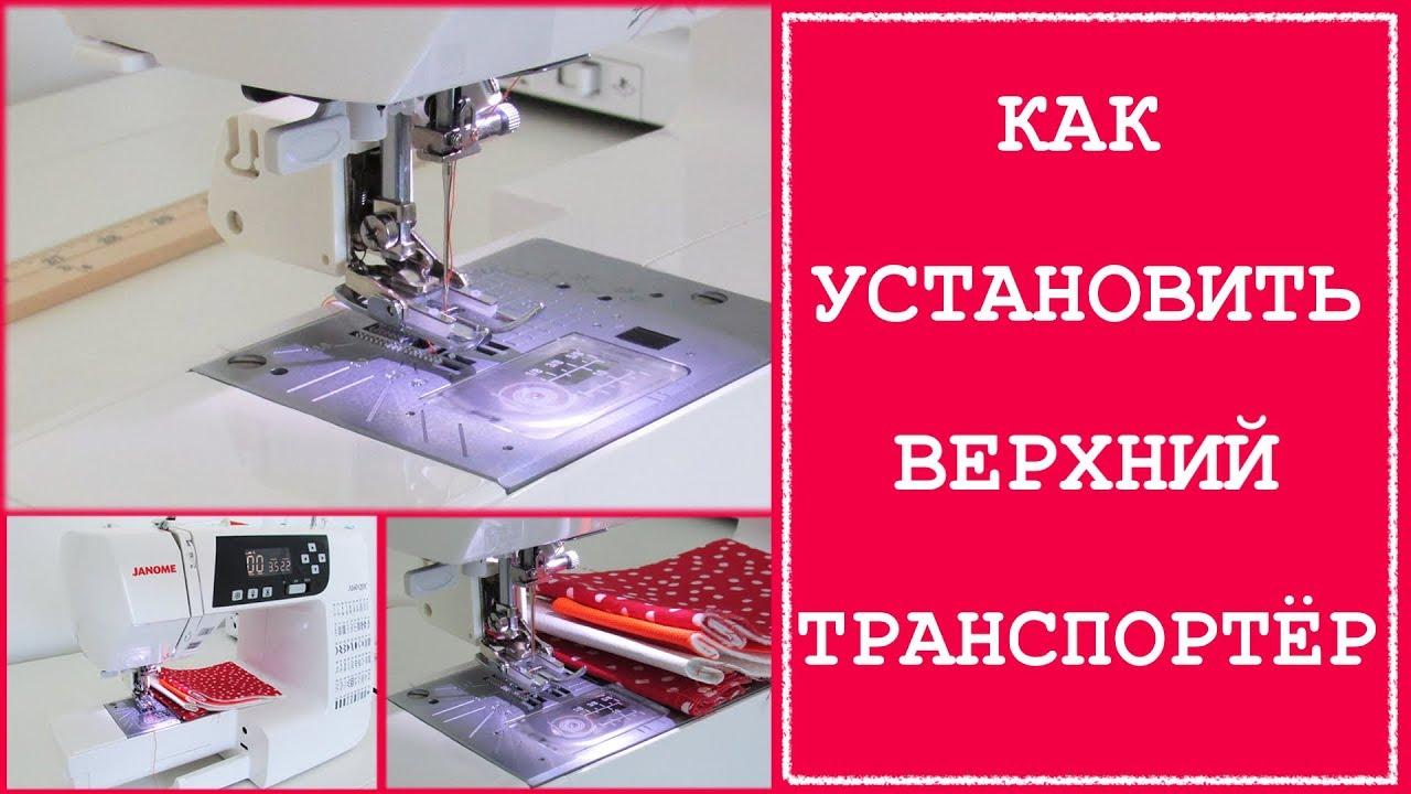 Швейные машины в интернет-магазине лапка ➤ купить швейную машинку с доставкой по киеву и. Janome ps 19 швейная машина среднего класса.