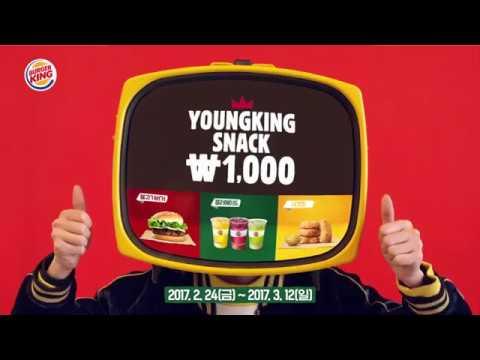 [버거킹] 영킹스낵 1000원 TV CF 15