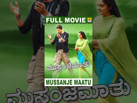 Mussanje Maathu - Kannada Movie Full Length Starring Kiccha Sudeep, Ramya, Anu Prabhakar