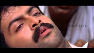 Anandhabhadram | Scene 04 | Malayalam Movie | Movie Scenes| Comedy | Songs | Clips |  Prithviraj |