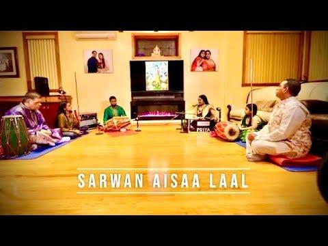 Sarwan Aisaa Laal | Priya Paray, Shailesh & Guru Babloe Shankar, Ashley, Guru Indar & Divya Paray