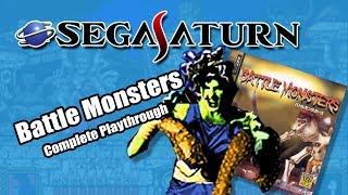 Battle Monsters SEGA SATURN Playthrough with Naga